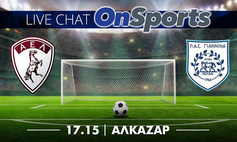Live Chat ΑΕΛ - ΠΑΣ Γιάννινα 0-0 (τελικό)