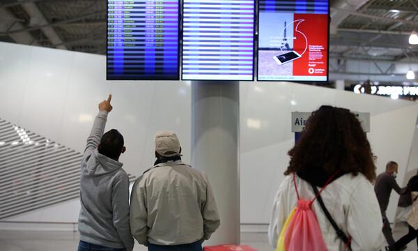 Κορονοϊός: 4 νέα κρούσματα της μετάλλαξης στην Ελλάδα - Από Ντουμπάι και Μ. Βρετανία