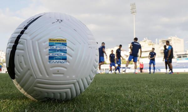 Super League: Αλλαγή μέρας στο ΑΕΚ-Ατρόμητος, ορίστηκαν δύο εξ αναβολής (photo)