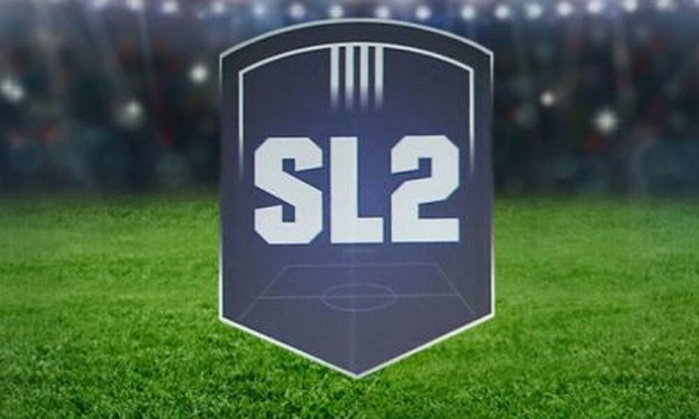 Super League 2: Στην αναμονή για την απόφαση των Λοιμωξιολόγων - Τι έγινε στην τηλεδιάσκεψη