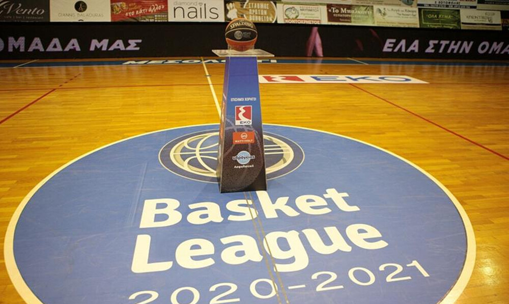 Basket League: Ποδαρικό στο 2021 με τρία παιχνίδια