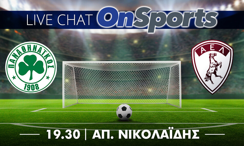 Live Chat Παναθηναϊκός-ΑΕΛ 2-0 (Τελικό)