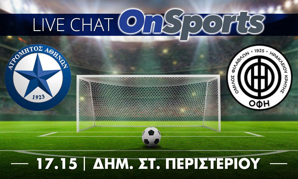 Live Chat Ατρόμητος-ΟΦΗ 0-0 (Τελικό)