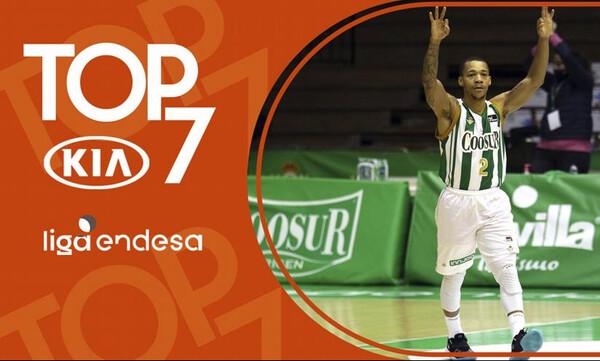 ACB: Απίθανο Top-7 (video)