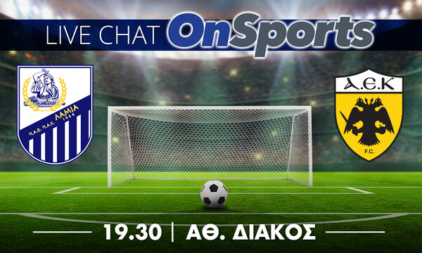 Live Chat Λαμία-ΑΕΚ 0-1 (τελικό)