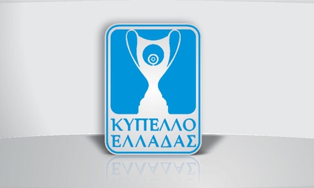 Κύπελλο Ελλάδας: Το πρόγραμμα της 1ης αγωνιστικής της 6ης φάσης