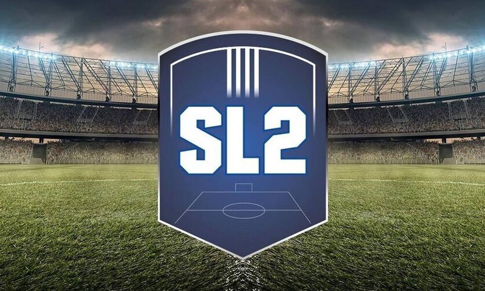 Στον αέρα η έναρξη της Super League 2