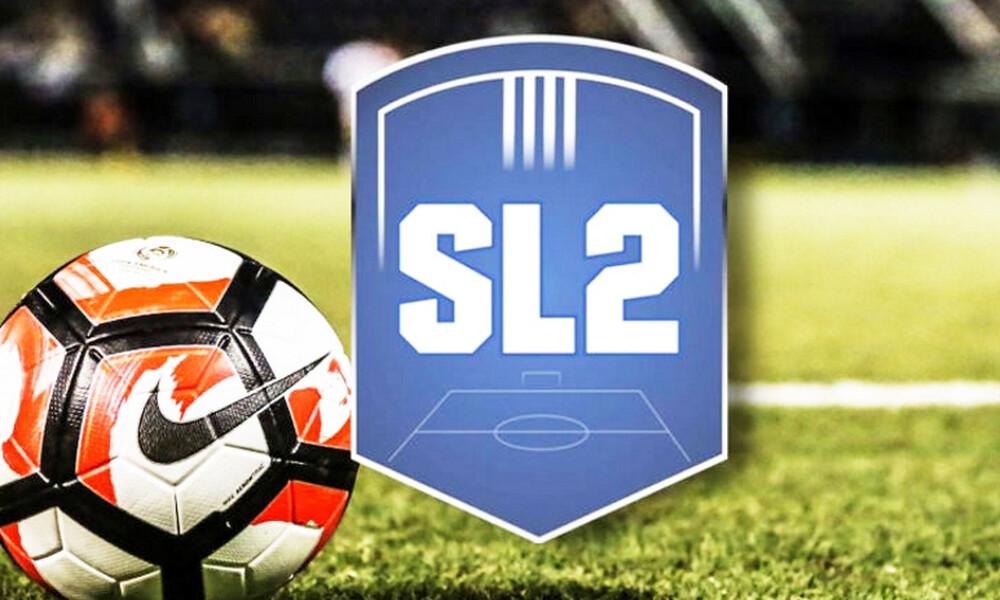 Ξεκινά η Super League 2 - Το πρόγραμμα της πρεμιέρας