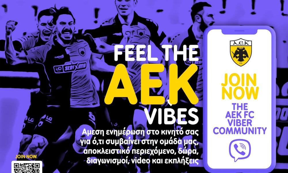 ΑΕΚ: Επίσημη κοινότητα της ΠΑΕ στο Viber