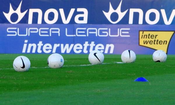Super League 1: Ορίστηκε το ΑΕΛ-Λαμία
