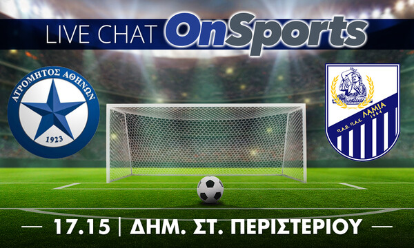 Live Chat Ατρόμητος-Λαμία 2-1 (τελικό)