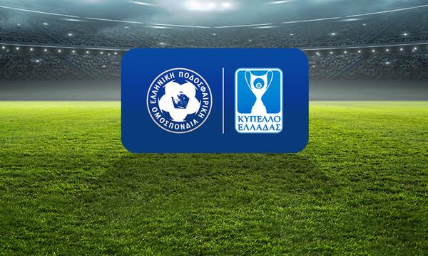 Κύπελλο Ελλάδας: Το τηλεοπτικό πρόγραμμα της 6ης φάσης