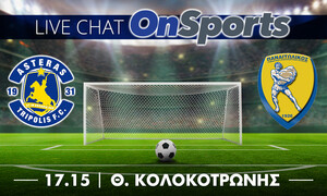 Live Chat Αστέρας Τρίπολης-Παναιτωλικός 1-0