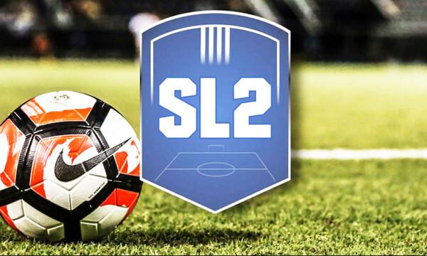 Super League 2: Κρούσμα κορονοϊού σε ομάδα πριν την επιστροφή στη δράση (photos)