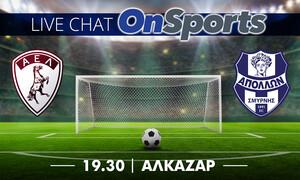 Live Chat ΑΕΛ-Απόλλων Σμύρνης 0-0