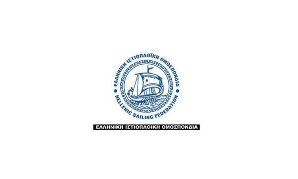 ΕΙΟ: Η Ομοσπονδία ζήτησε και έλαβε την παραίτηση Αδαμόπουλου