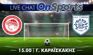 Live Chat Ολυμπιακός-ΠΑΣ Γιάννινα 0-0 (ημίχρονο)