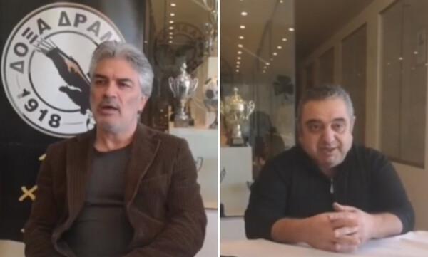 Δόξα Δράμας: «Παρελθόν ο Πετράκης - Θέλουμε συνάντηση με τον Αυγενάκη» (video)