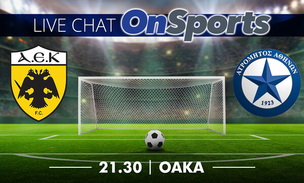 Live Chat ΑΕΚ-Ατρόμητος 2-1 (τελικό)