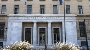 Στην αξιοποίηση της ακίνητης περιουσίας της προχωρεί η Τράπεζα της Ελλάδος