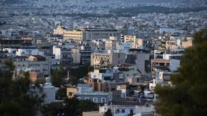 Ακίνητα: Τι αλλάζει με την Ηλεκτρονική Ταυτότητα Κτιρίου