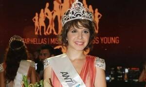 Θυμάστε την Miss Young 2010; Πλέον είναι αγνώριστη και περιμένει παιδί με γνωστό αθλητή