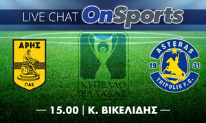 Live Chat Άρης - Αστέρας Τρίπολης 1-0