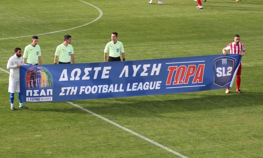 Ηχηρό μήνυμα για την Football League: «Δώστε λύση τώρα»! (photos)