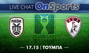 Live Chat ΠΑΟΚ-ΑΕΛ 1-0