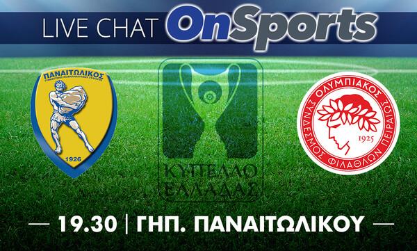 Live Chat Παναιτωλικός - Ολυμπιακός 0-3 (τελικό)