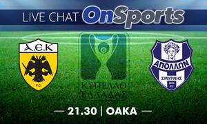 Live Chat ΑΕΚ-Απόλλων Σμύρνης 1-0