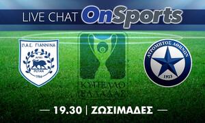 Live Chat ΠΑΣ Γιάννινα - Ατρόμητος 0-0