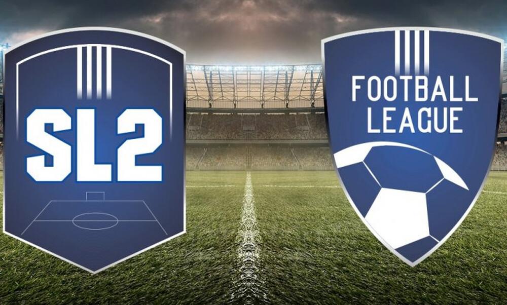 Super League 2-Football League: «Δώστε άμεσα λύση»!