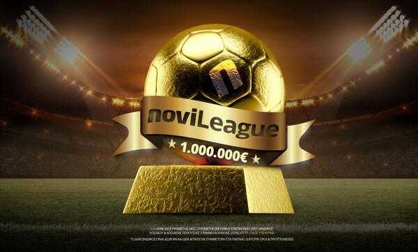 Novileague με ελληνικούς αγώνες το Σαββατοκύριακο (23-24/1)!