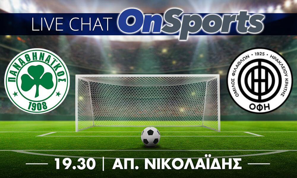 Live Chat Παναθηναϊκός-ΟΦΗ 2-0 (τελικό)