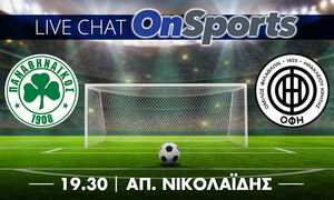 Live Chat Παναθηναϊκός-ΟΦΗ 2-0 (τελικό)