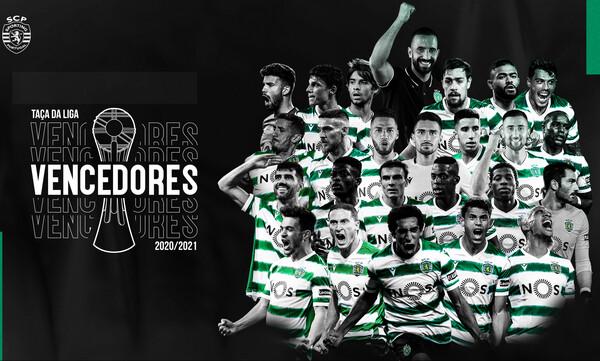 Κατέκτησε το League Cup η Σπόρτινγκ Λισαβόνας (video)