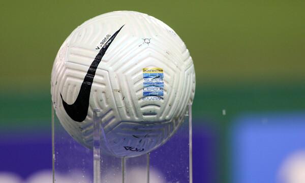super league προγραμμα - Onsports.gr