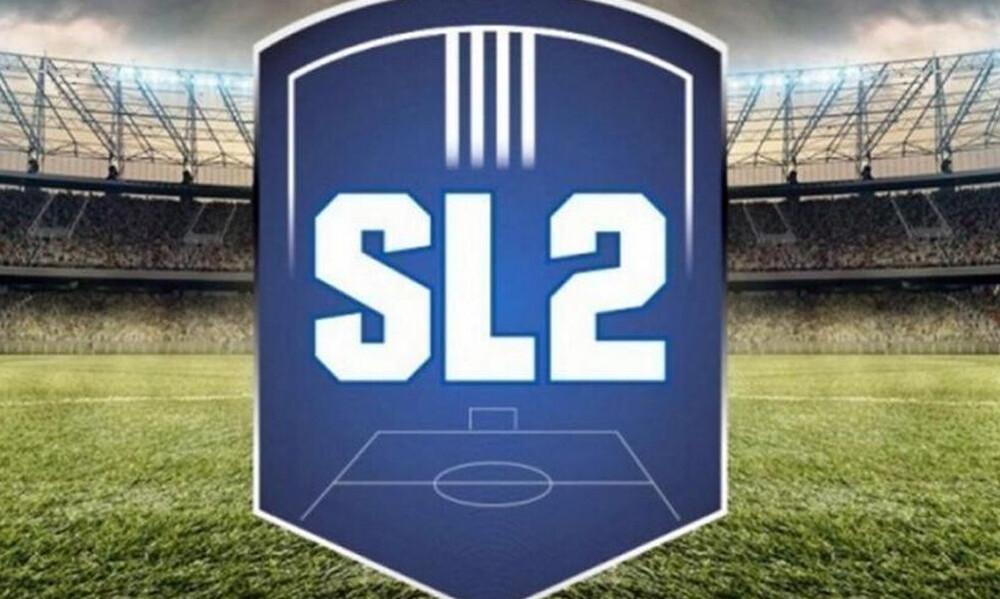 Super League 2: Μάχη σε Νίκαια και Κρήτη
