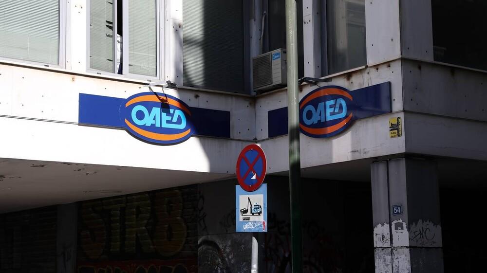 Voucher ΟΑΕΔ: «Τρέχουν» οι αιτήσεις για 10.000 άνεργους