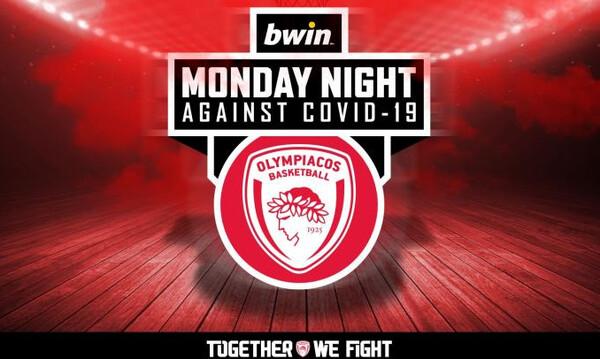 Ολυμπιακός: Άλλαξε η ονομασία των «Monday Night Game Against Covid-19»