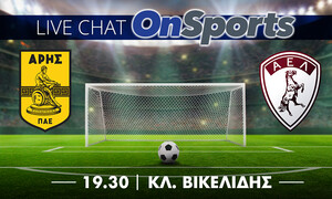 Live Chat Αρης-ΑΕΛ 1-0 (Τελικό)