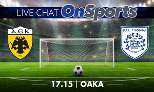 Live Chat ΑΕΚ-ΠΑΣ Γιάννινα 0-1