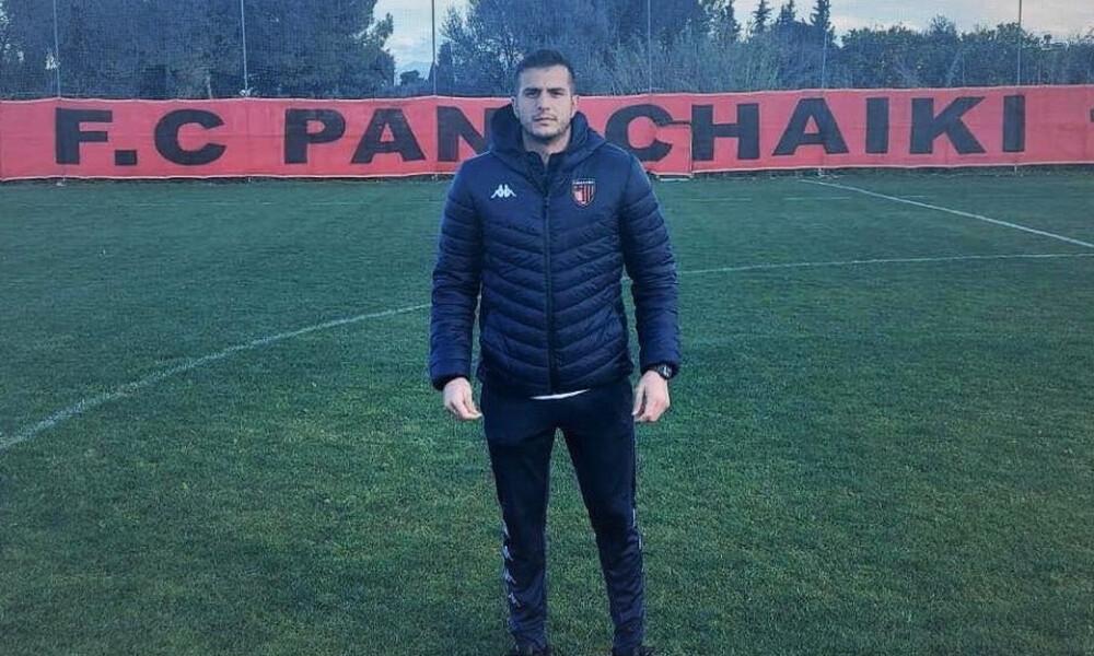 Παναχαϊκή: Ανακοίνωσε νέο προπονητή τερματοφυλάκων