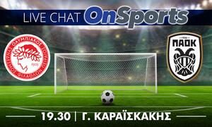 Live Chat: Ολυμπιακός - ΠΑΟΚ 3-0 (τελικό)