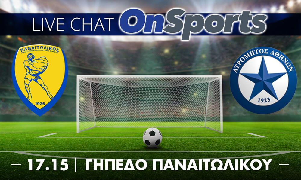 Live Chat Παναιτωλικός-Ατρόμητος 1-1 (τελικό)