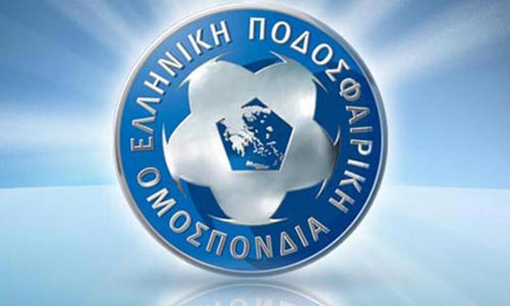 ΕΠΟ: Στην Τούμπα η Εθνική, VAR με...αίτημα στους «8» του Κυπέλλου Ελλάδας