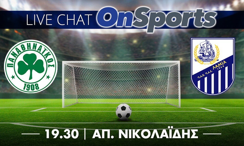 Live Chat Παναθηναϊκός-Λαμία 0-0 (τελικό)