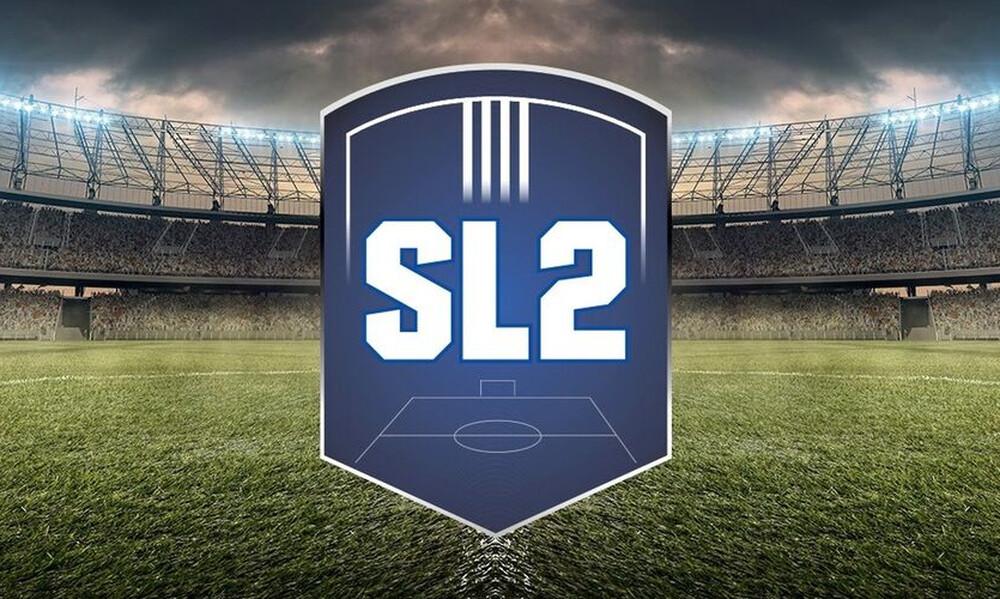 Super League 2: Συνεχίζεται η δράση