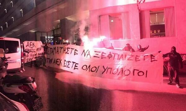 ΑΕΚ: Πρόστιμα για τη διαμαρτυρία στο Ηράκλειο (photos)